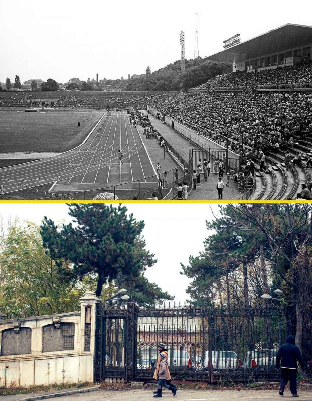 © Andrei Bîrsan, Trecut-au anii, Stadionul Republicii, 1982 (sus) / Garajul Casei Poporului, 2018 (jos).